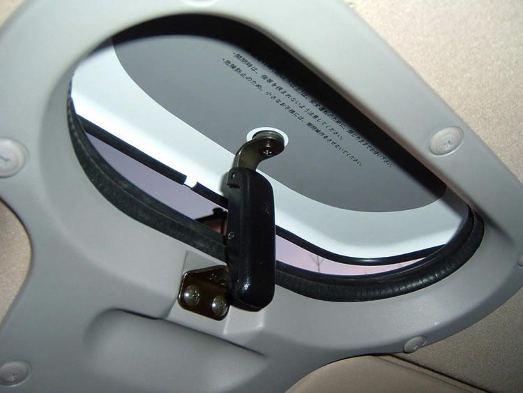 Subaru Roof Vent Kit